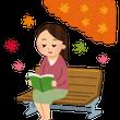 秋からの勉強方法(6…
