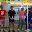 西日本スポーツ杯 2…