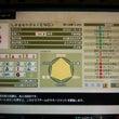 9/3 【ぬくぬく杯…