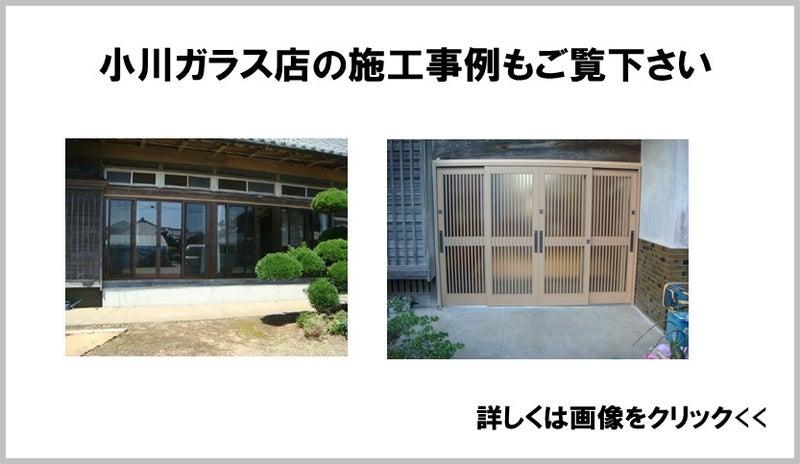 20160907sekoujirei01