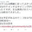【株】 セミナーラッ…