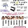 ☆CNF vol.1…