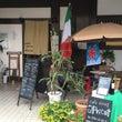 イタリアン カフェダ…