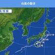 台風13号が...