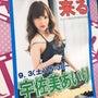 DVD「あいりんきゃ…