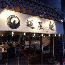 新宿 「麺屋 翔」