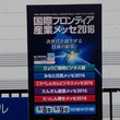 182☆イベント&『…