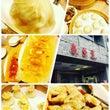 台湾観光〜好吃〜10…