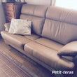 新しいソファー