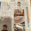 日本養殖新聞