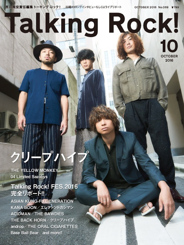 tr069-cover4