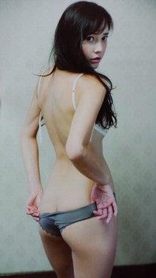 おしり丸出し画像【未フルヌードの芸能人限定】15 [無断転載禁止]©bbspink.com->画像>435枚