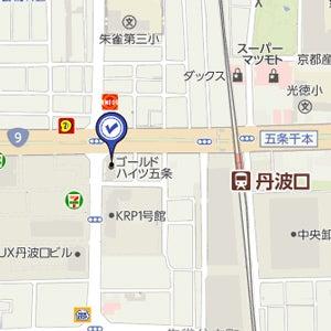 京都雑貨店アクセス