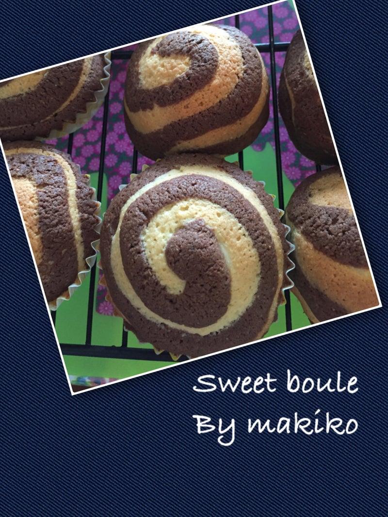 sweetboule