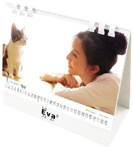 Eva 2017 オリジナルカレンダー