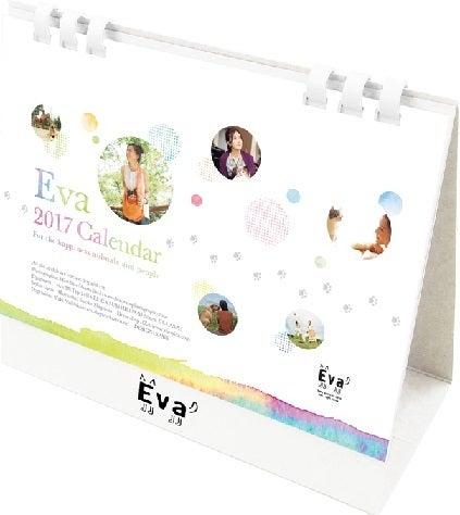 Eva 2017 オリジナルカレンダー2
