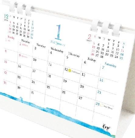 Eva 2017オリジナルカレンダー