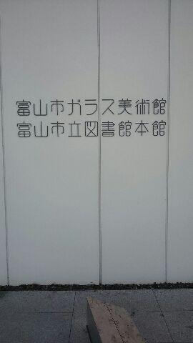 1473394749330.jpg