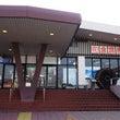 JR和倉温泉駅まで無…