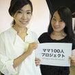DMM.com「美マ…