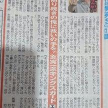《9/10予想》闘竜…