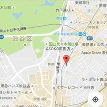渋谷に新しいお店がで…