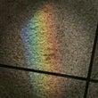 虹に触れられる世界