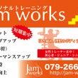 Jam works …