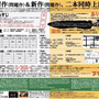 アガリスク大阪公演2…