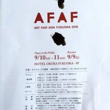 art fair A…