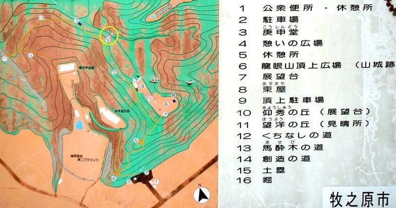 【写3】龍眼山城