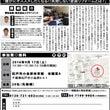 9/17(土)小金原…