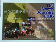 2016poster