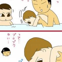 ニゴー、入浴中のお楽…
