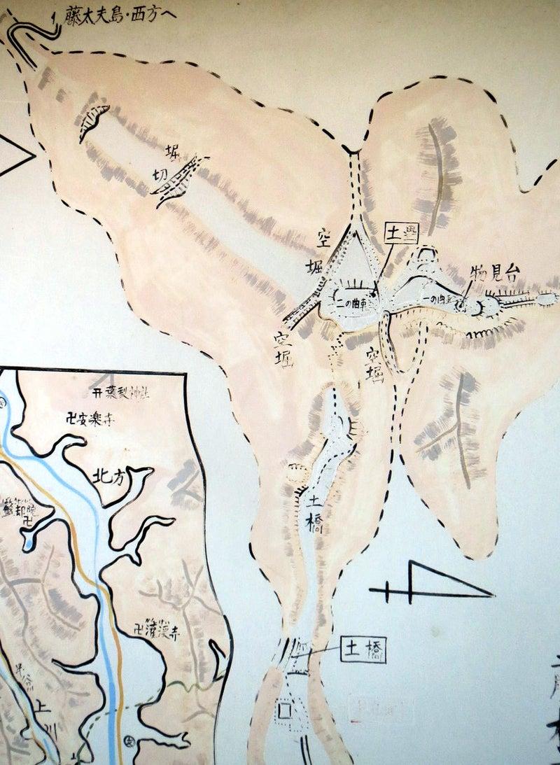 【写6】花倉城