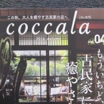 coccala(コッ…