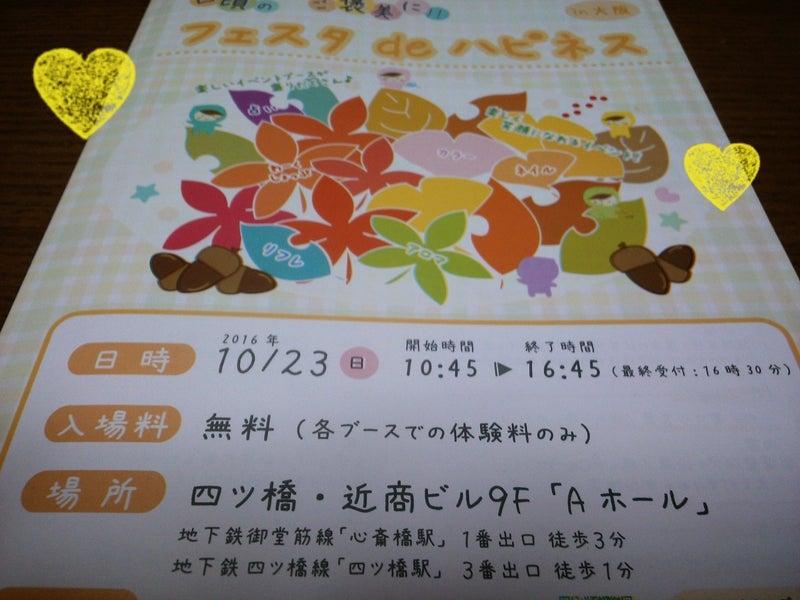 LINEcamera_share_2016-09-10-20-11-58.jpg