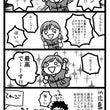 カープ優勝!!!!!…