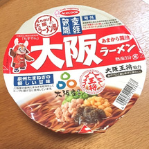 産経新聞 大阪ラーメ…