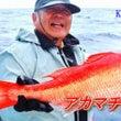 8月7日慶良間船釣り…
