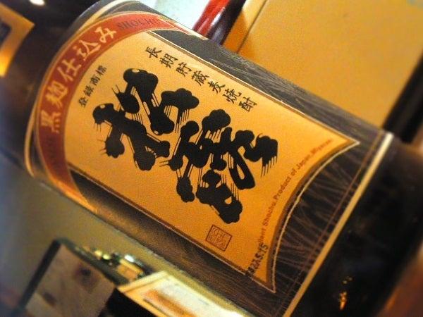 松露黒麹2891