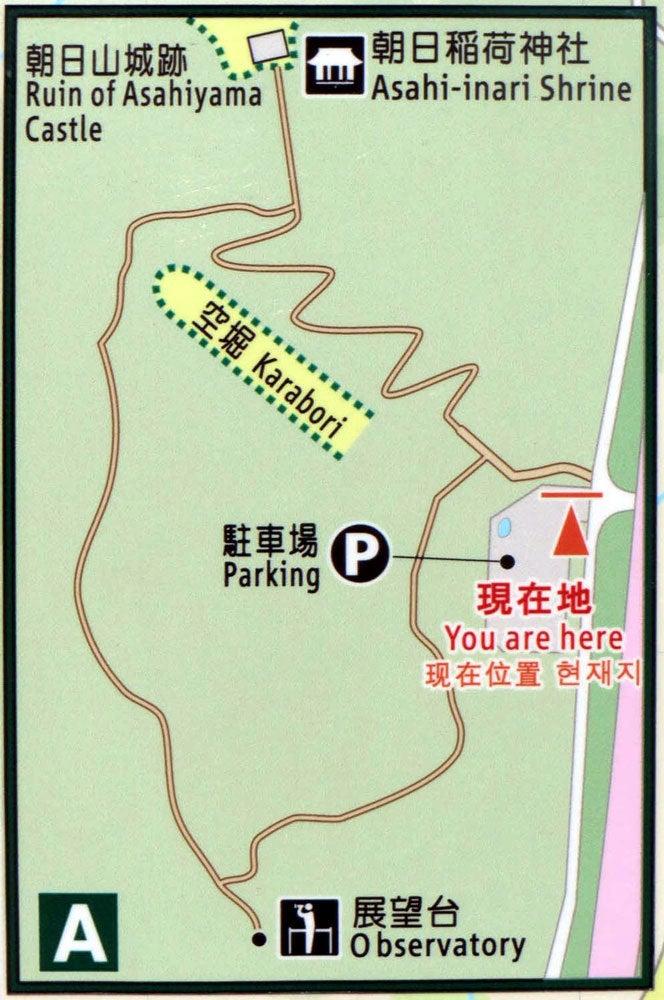【写2】朝日山城