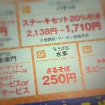 【 祝☆広島東洋カー…