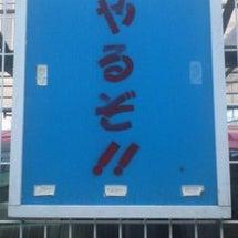 大阪看板③