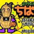 10/14(金)ニッ…
