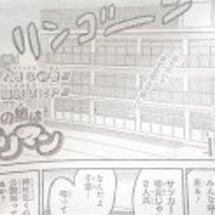 豊洲TPD→渋谷St…