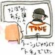 広島カープ優勝と日本…