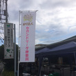 【神奈川】第15回青…
