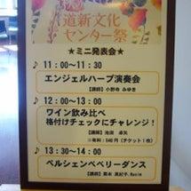 9/12〜18のお告…