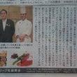 高松国際ホテル「特別…
